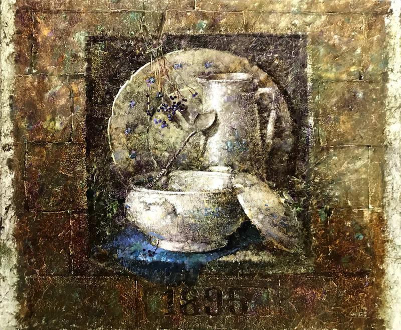 Символ Халабуды