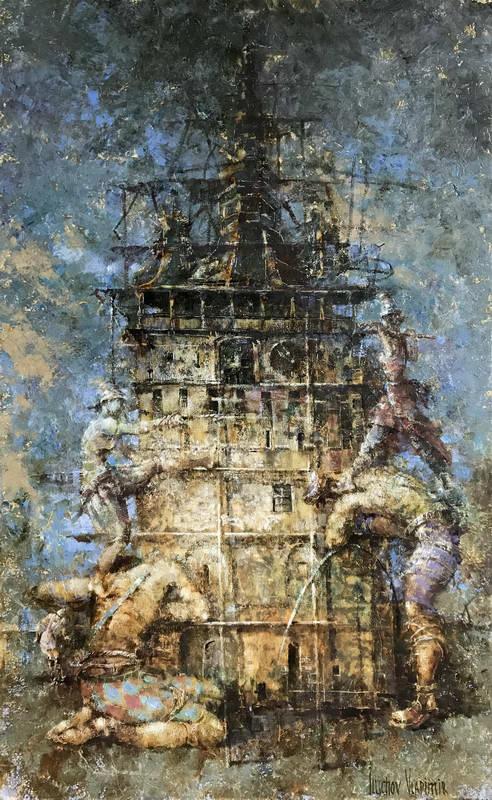 Башня №2. Целеустремленные