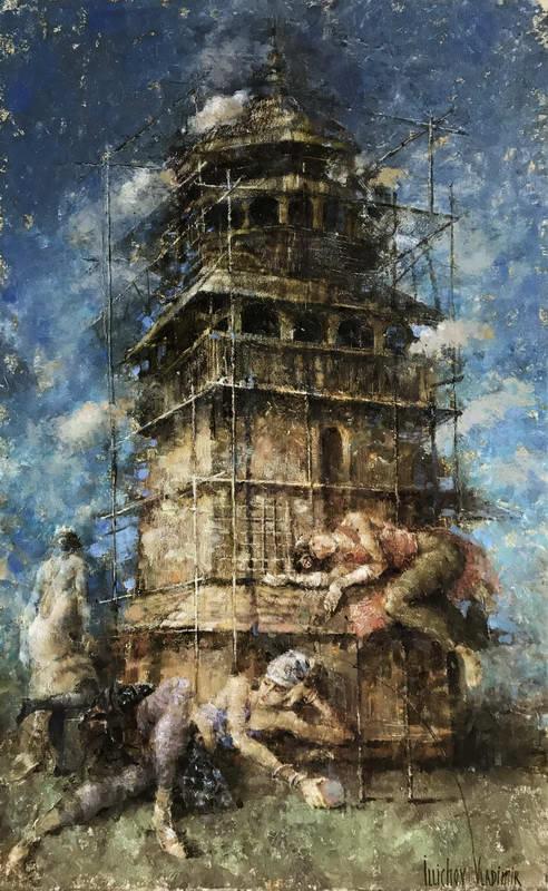Башня №3. Необходимая лень
