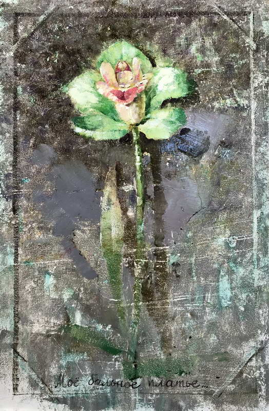 Царственная Орхидея