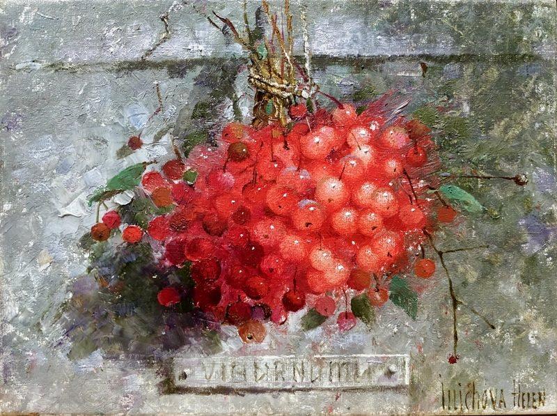 Сладострастная ягода