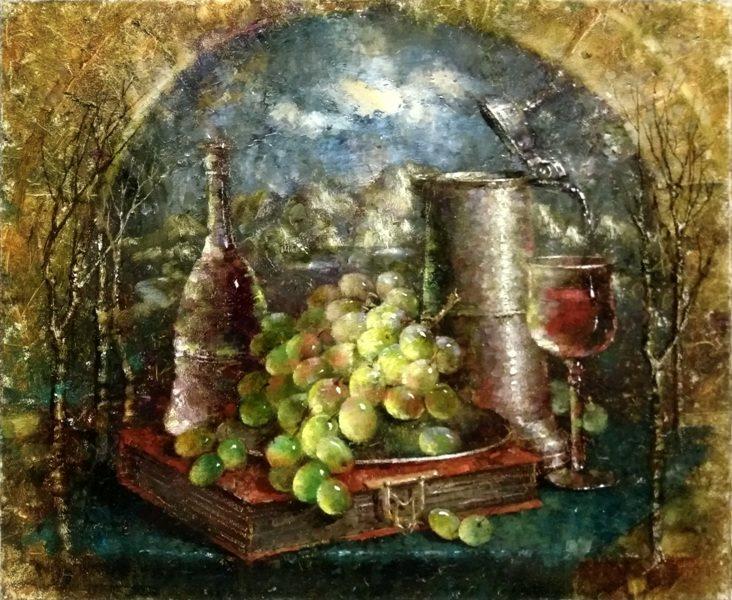 Солнечный виноград